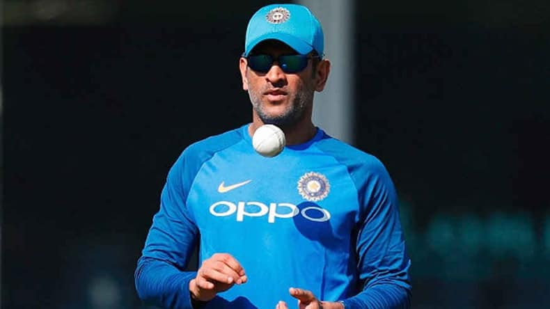 MS Dhoni Profile, Biography, Cricket Career, Awards