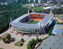 Nizhny Novgorod Stadium: