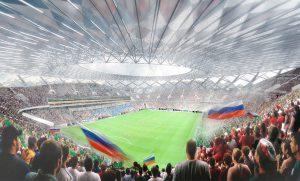 Volgograd Arena: